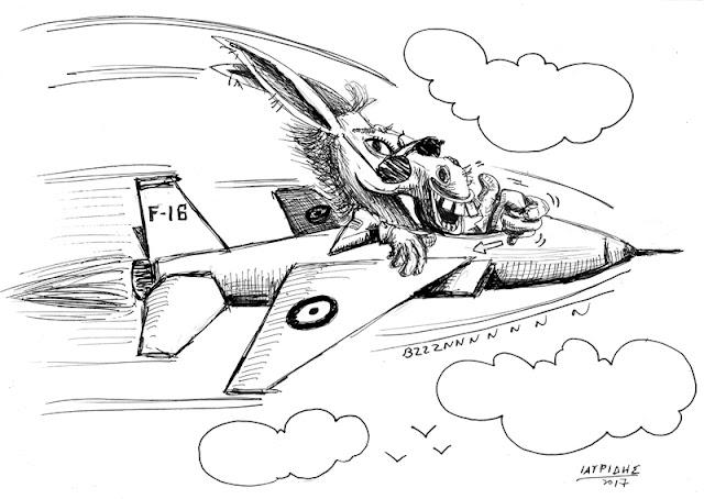 IaTriDis Γελοιογραφία με θέμα την πτήση του Τσίπρα με F-16. Και όμως πετάει σύμφωνα με το Μαξίμου.