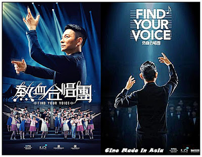 """TRAILER: """"Find Your Voice (熱血合唱團)"""""""