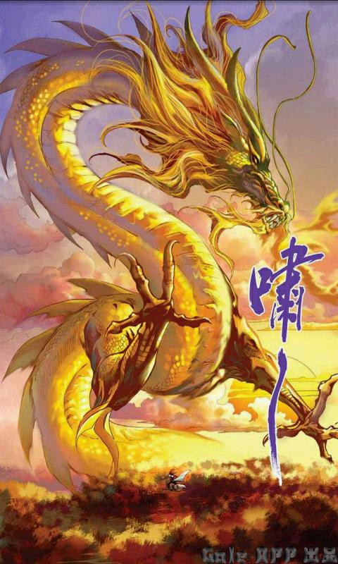 Wish you a very Happy and Prosperous Dragon New Year.