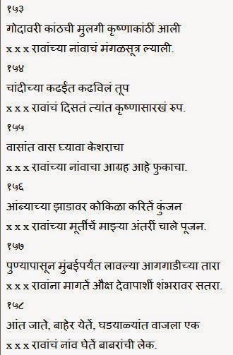सेवा निवृत्ती शुभेच्छापत्रे, marathi retirement greetings