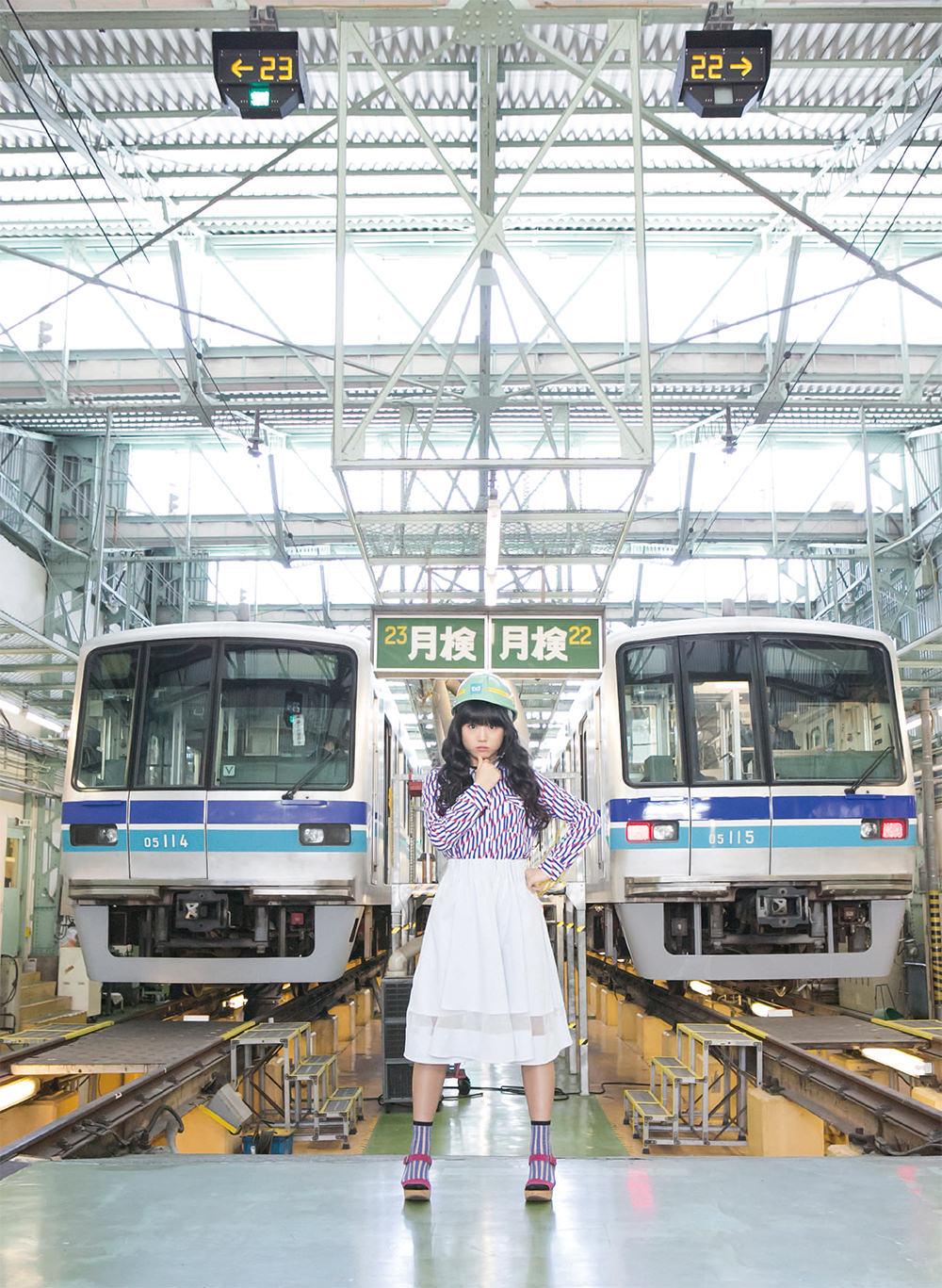 Hirota Aika 廣田あいか Shiritsu Ebisu Chugaku, Tokyo Metro (Booklista) Gravure