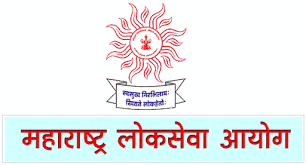 MPSC Recruitment 2018