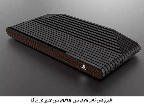 The AUTABABACUS will launch $ 275 in 2018  Technologypk