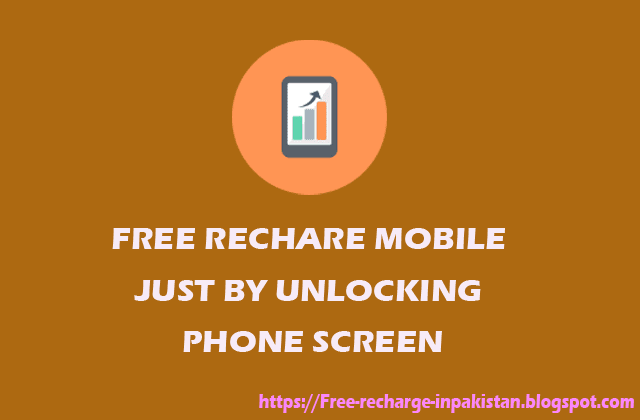 Free-Recharge-Mobile-Phone-By-Unlocking-Phone-Screen
