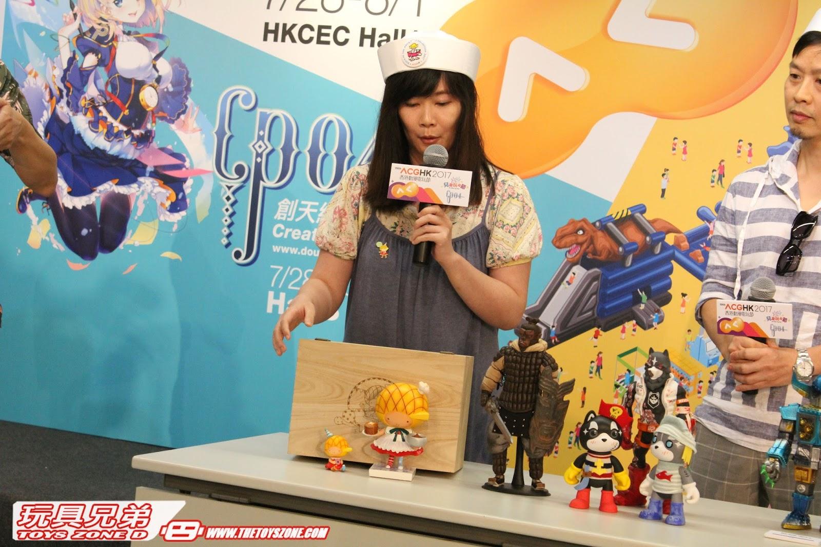 [玩具專題]第十九屆香港動漫電玩節(ACGHK 2017) 記者招待會實況! - Toys Zone D 玩具兄弟 -Figures Price List. Reviews
