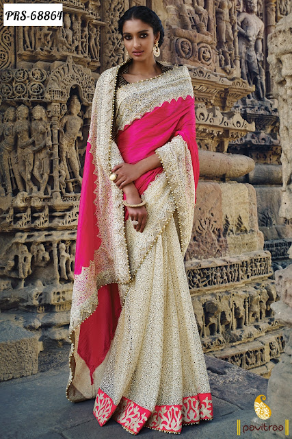 Latest Pink Color Net Designer Collection Saree Online Shopping