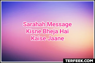 Sarahah Kya Hai Full Information In Hindi