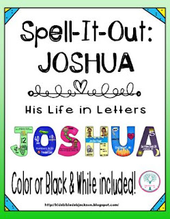 http://www.biblefunforkids.com/2015/09/joshua-spell-it-out.html