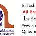 AKU B.Tech 1st sem Previous Paper