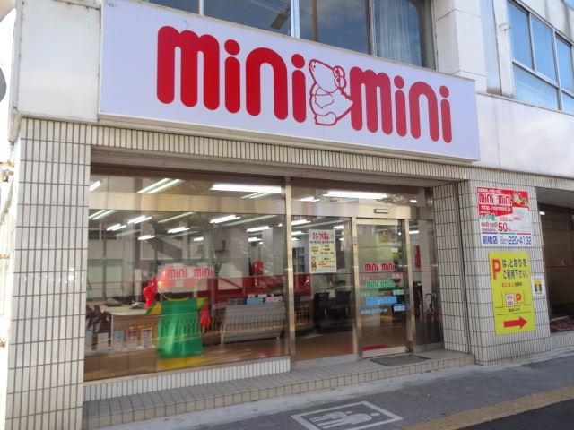 Cara mencari apaato di Jepang