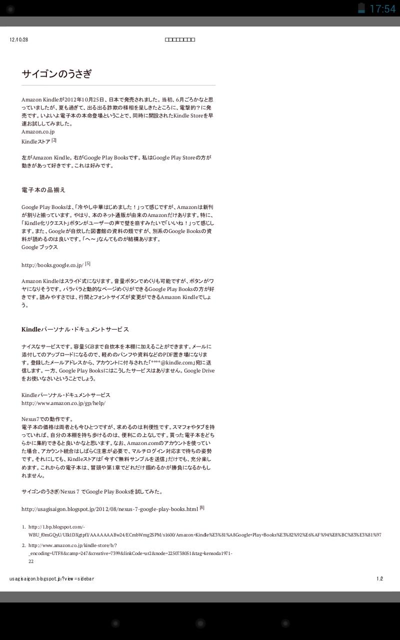 azw pdf 変換 removal