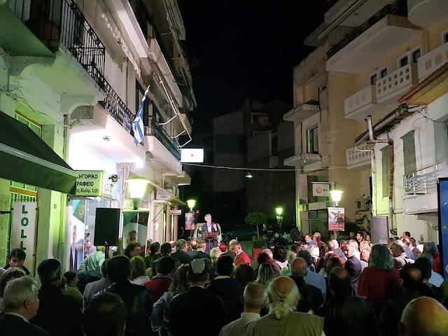 Μήνυμα νίκης και αλλαγής στην περιφέρεια έστειλε από την Άρτα ο Γιώργος Ζάψας – ΦΩΤΟ