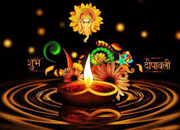 Happy Diwali Wishes Picture