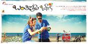 Banthipoola Janaki Movie Posters-thumbnail-14