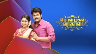 Ponmagal Vanthaal 22-01-2020 Vijay TV Serial