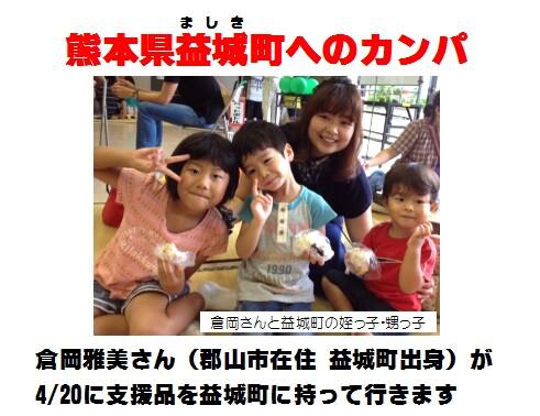 http://file.dorofukushima.blog.shinobi.jp/3a1934cc.pdf