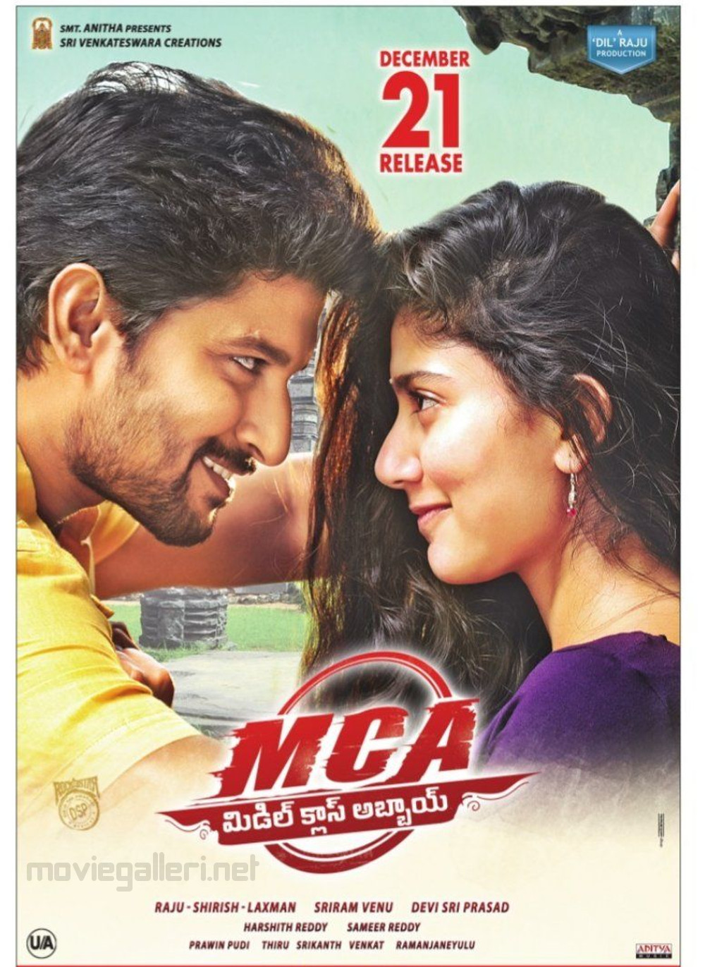 MCA (Middle Class Abbayi) 2018 Hindi Official Teaser 720p HD Dwonload
