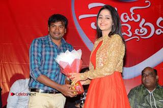 Chennai Chaitrama Movie le Launch Event Stills  0053.JPG