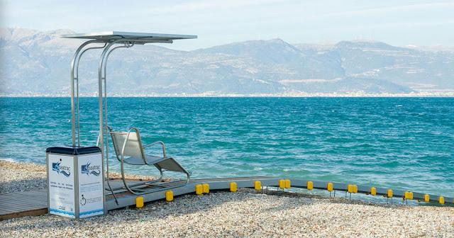 Προσβασιμότητα για ΑμΕΑ σε 4 παραλίες του Δήμου Λουτρακίου- Περαχώρας- Αγίων Θεοδώρων
