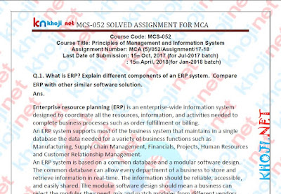 MCS-052 SOLVED ASSIGNMENT 2017-18 FOR IGNOU MCA 5th SEMESTER