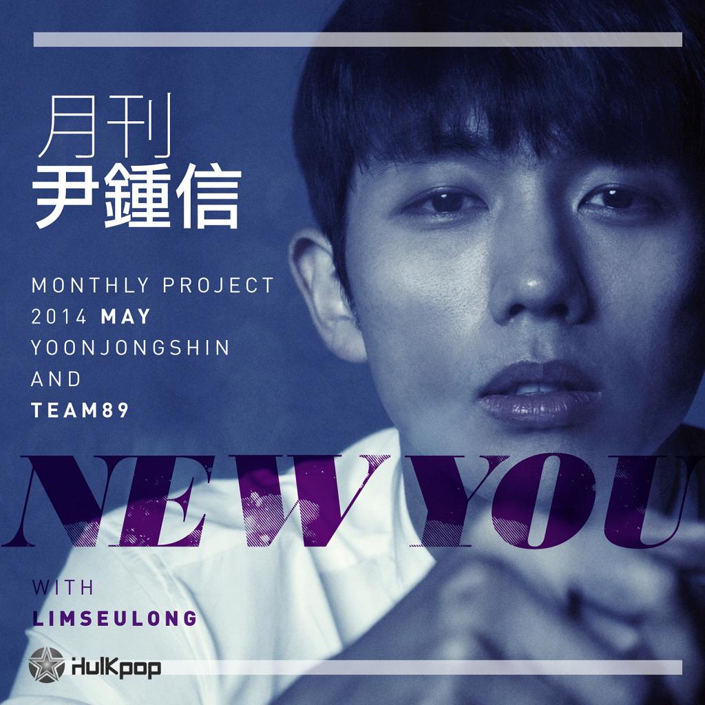 [Single] Yoon Jong Shin & Lim Seulong (2AM) – Yoon Jong Shin Monthly Project 2014 May