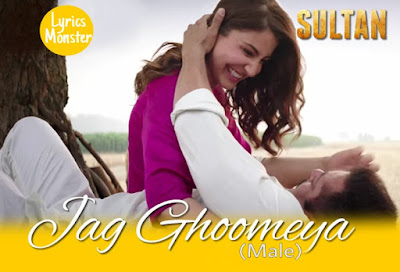 JAG GHOOMEYA SONG LYRICS VIDEO – SULTAN | RAHAT FATEH ALI KHAN
