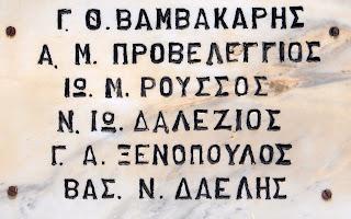 το μνημείο πεσόντων στην Άνω Σύρο