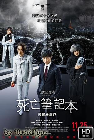 Death Note El Nuevo Mundo [1080p] [Japones Subtitulado] [MEGA]