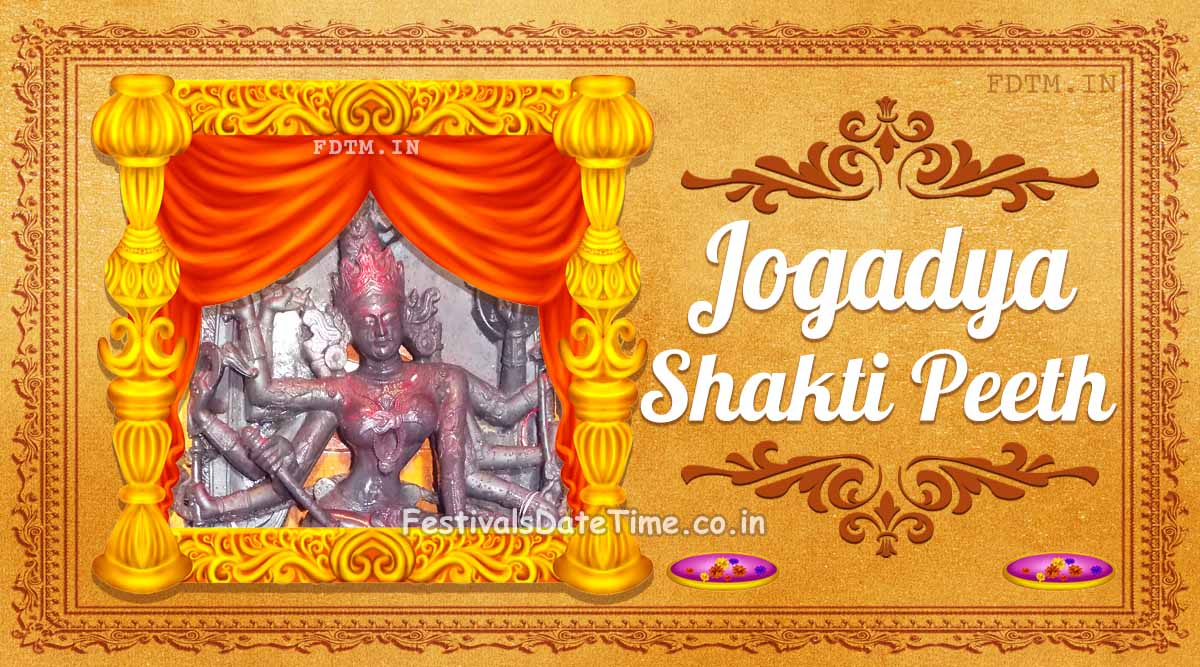 Jogadya Shakti Peeth, Bardhaman District, West Bengal, India: The Shaktism