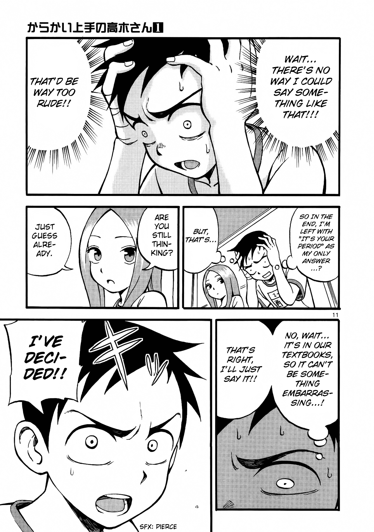 Karakai Jouzu no Takagi-san - Chapter 2