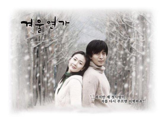 top 10 korean drama series top korean drama series 2007. Black Bedroom Furniture Sets. Home Design Ideas
