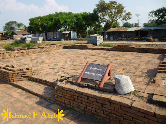 Residence of the priest in Portuguese Village in Ayutthaya Historical Park