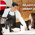 محادثة في المطعم 1 - تعلم اللغة الدنماركية