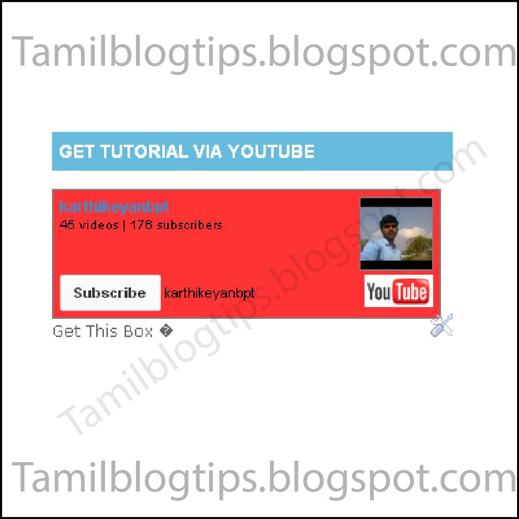 how to change youtube id