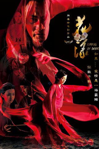 Xem Phim Hoa Dạng 2012