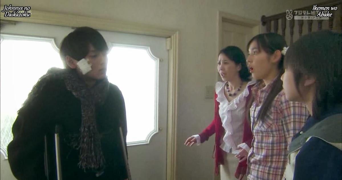 johnnys no daikazoku dorama itazura na kiss love in tokyo episodio 04 subs espa ol. Black Bedroom Furniture Sets. Home Design Ideas