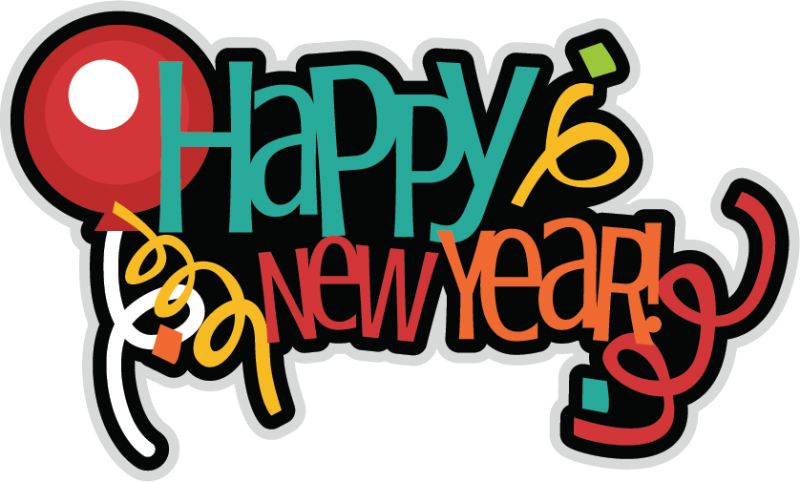 2018 new year backgrounds 2 pngs 2018 happy new year text png and