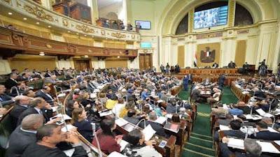 البرلمان-المصري