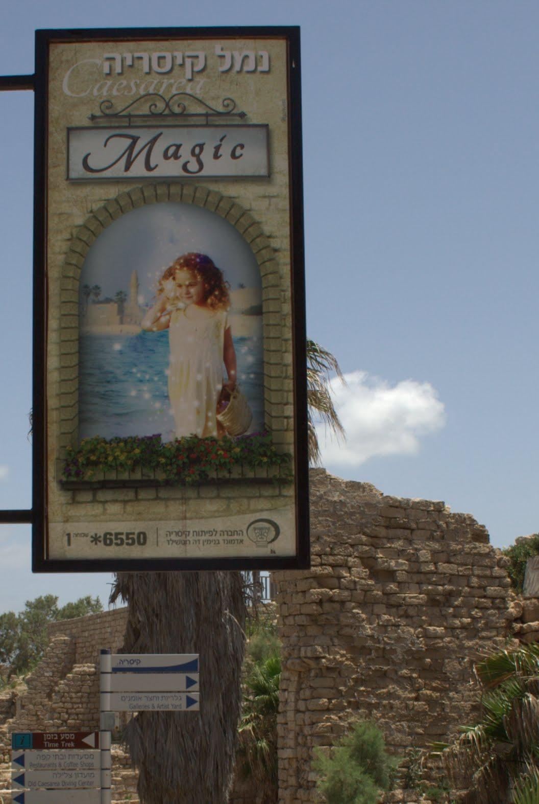 """""""Caesarea Magic,"""" 2012 poster advertising for Caesarea (in Caesarea), historical site as space of spectacle"""
