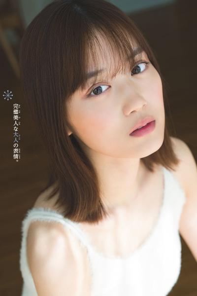 Mizuki Yamashita 山下美月, Shonen Sunday 2019 No.07 (少年サンデー 2019年7号)