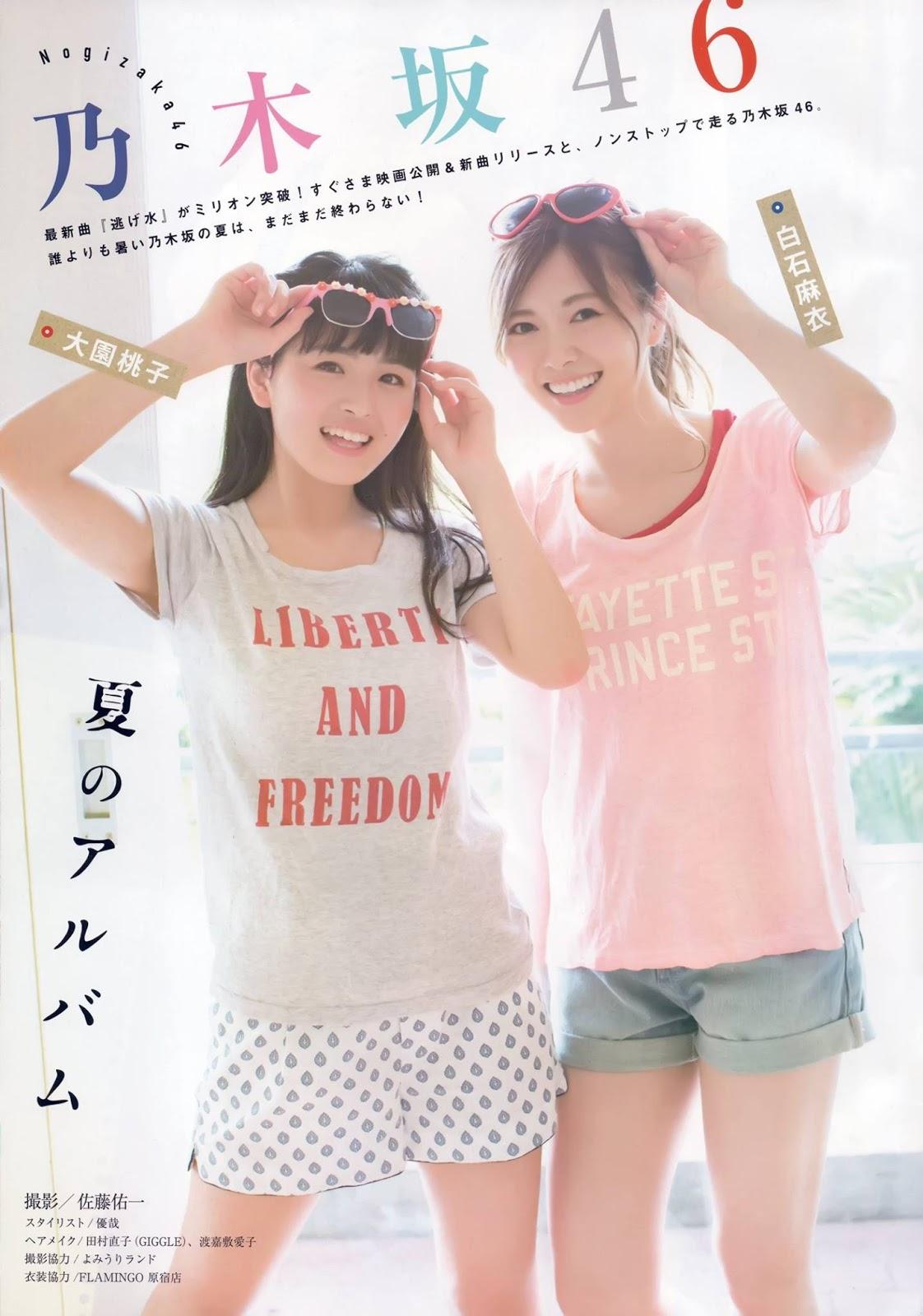 Shiraishi Mai 白石麻衣, Ozono Momoko 大園桃子, Monthly Young Magazine 2017.10 (月刊ヤングマガジン 2017年10号)