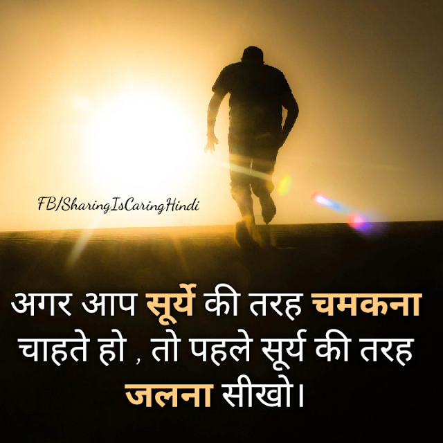 A. P. J. Abdul Kalam Hindi Quotes
