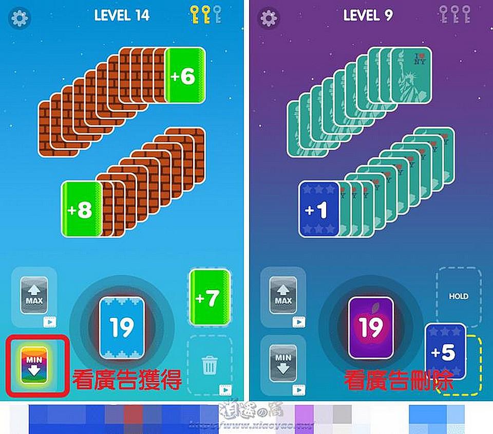 Zero21 Solitaire 數字加減遊戲