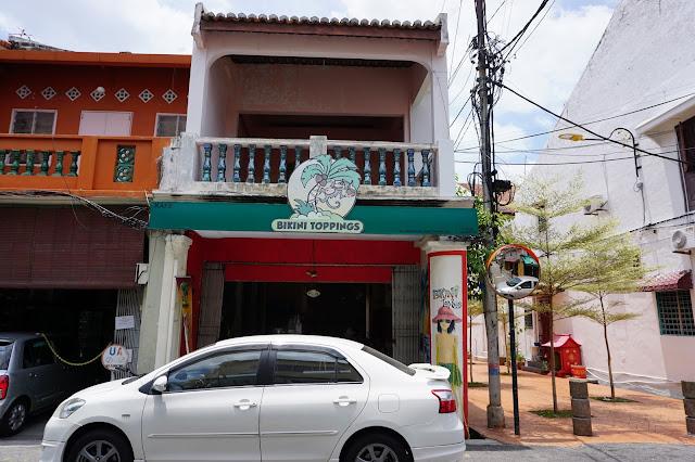Malacca Cafes guide - Bikini Toppings