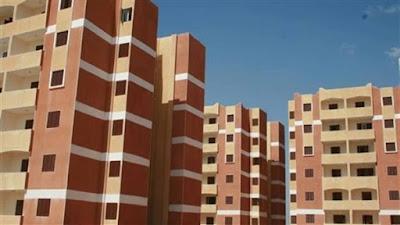 الموعد النهائي لتسليم وحدات مشروع دار مصر المرحلة الأولى في مدينة السادات