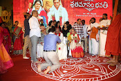 shatamanam bhavathi success meet-thumbnail-11