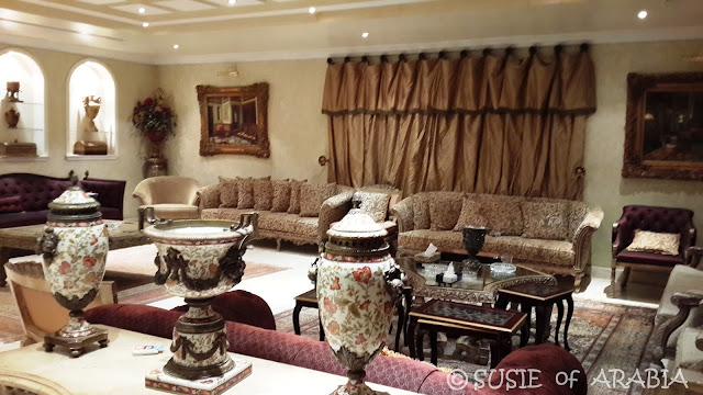 Jeddah Daily Photo: Saudi Arabia: Formal Living Room