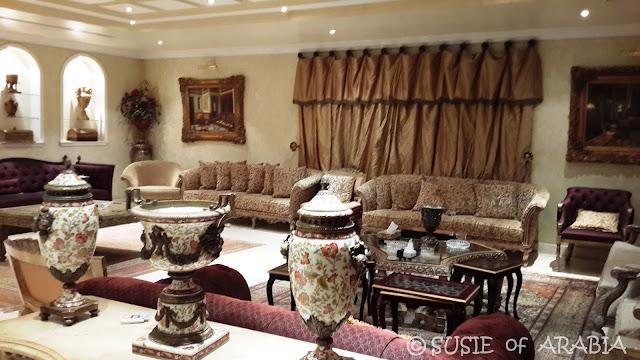 Jeddah Daily Photo: Saudi Arabia: Formal Living Room