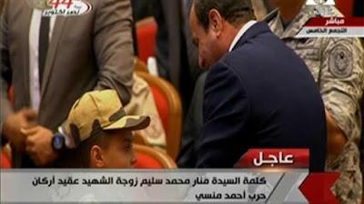 ابن الشهيد أحمد المنسى