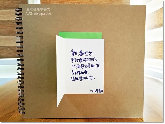 懷孕生產日記-手作剪貼本-scrapbook